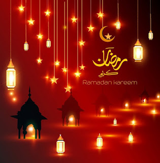 صور رمضان كريم 2018