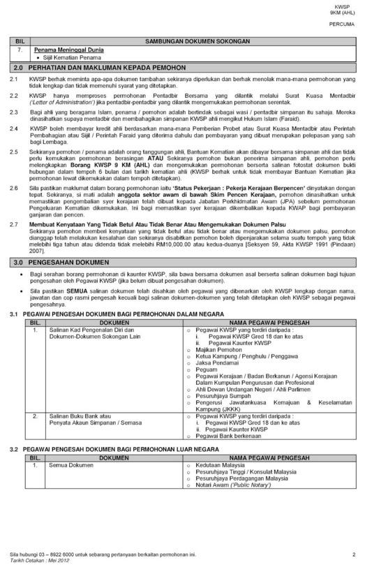 Bantuan Kewangan RM2500 KWSP Kepada Semua Pencarum yang Ramai Tidak Tahu