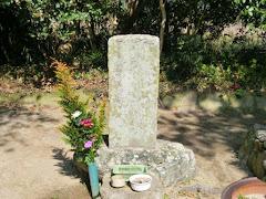 鎌田政家夫妻の墓
