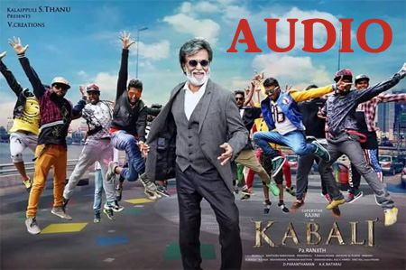 Kabali Songs with Lyrics | Rajinikanth | Pa Ranjith | Santhosh Narayanan