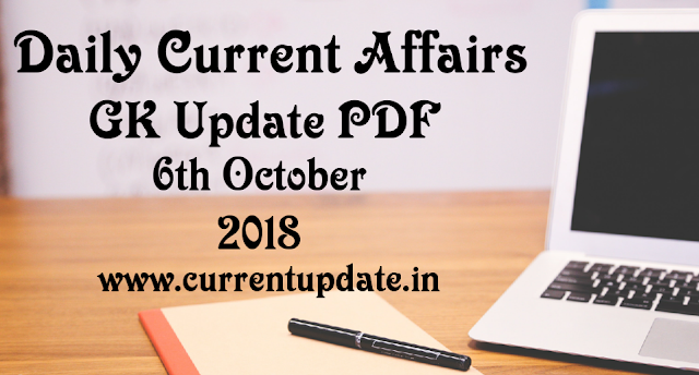 Daily Current Affairs 6th October 2018 For All Competitive Exams | Daily GK Update PD