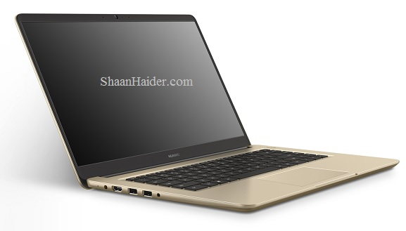 Huawei MateBook D : Full Hardware Specs, Features, Price and Availability