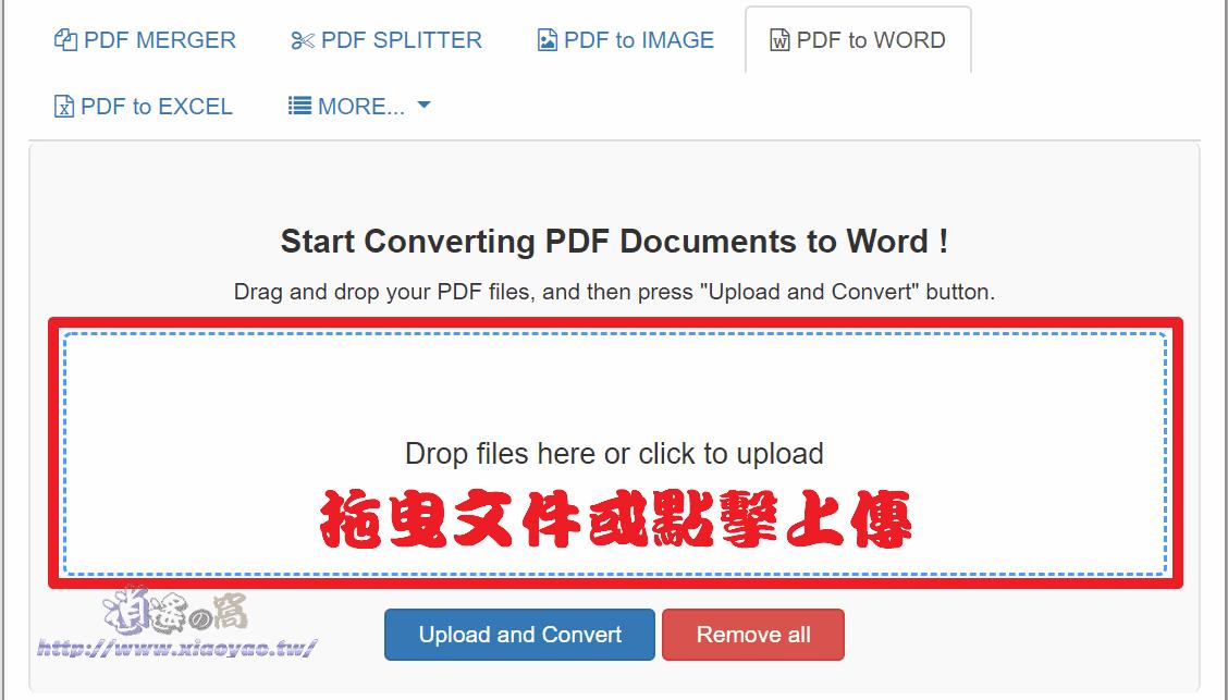 PDFConvertFree 免費線上 PDF 工具
