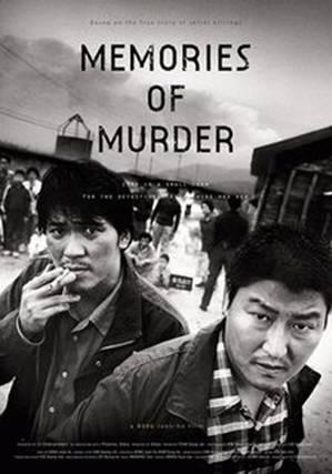 Korean MS: Memories of Murder 2003