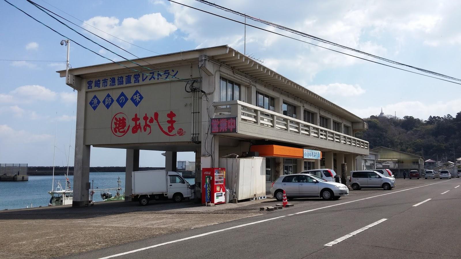 Clara的玩樂速寫誌: 宮崎四天遊(二):青島神社+鬼之洗濯板+龍蝦餐