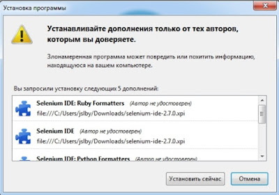Заработок на Яндекс