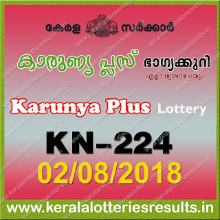 "KeralaLotteriesResults.in, ""kerala lottery result 2 8 2018 karunya plus kn 224"", karunya plus today result : 2-8-2018 karunya plus lottery kn-224, kerala lottery result 02-08-2018, karunya plus lottery results, kerala lottery result today karunya plus, karunya plus lottery result, kerala lottery result karunya plus today, kerala lottery karunya plus today result, karunya plus kerala lottery result, karunya plus lottery kn.224 results 2-8-2018, karunya plus lottery kn 224, live karunya plus lottery kn-224, karunya plus lottery, kerala lottery today result karunya plus, karunya plus lottery (kn-224) 02/08/2018, today karunya plus lottery result, karunya plus lottery today result, karunya plus lottery results today, today kerala lottery result karunya plus, kerala lottery results today karunya plus 2 8 18, karunya plus lottery today, today lottery result karunya plus 2-8-18, karunya plus lottery result today 2.8.2018, kerala lottery result live, kerala lottery bumper result, kerala lottery result yesterday, kerala lottery result today, kerala online lottery results, kerala lottery draw, kerala lottery results, kerala state lottery today, kerala lottare, kerala lottery result, lottery today, kerala lottery today draw result, kerala lottery online purchase, kerala lottery, kl result,  yesterday lottery results, lotteries results, keralalotteries, kerala lottery, keralalotteryresult, kerala lottery result, kerala lottery result live, kerala lottery today, kerala lottery result today, kerala lottery results today, today kerala lottery result, kerala lottery ticket pictures, kerala samsthana bhagyakuri"