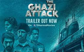 The Ghazi Attack box office collection predictions, The Ghazi Attack box office collection, The Ghazi Attack box office collection bollywood, The Ghazi Attack box office collection box, The Ghazi Attack box office collection code, The Ghazi Attack box office collection entertainment, The Ghazi Attack box office collection ebay, The Ghazi Attack box office collection india, The Ghazi Attack box office collection koimoi, The Ghazi Attack box office collection list, The Ghazi Attack box office collection latest, The Ghazi Attack box office collection number, The Ghazi Attack box office collection reviews, The Ghazi Attack box office collection review, The Ghazi Attack box office collection results The Ghazi Attack box office collection update, The Ghazi Attack box office collection usa, The Ghazi Attack box office collection wiki, The Ghazi Attack collecion, The Ghazi Attack box office collection worldwide