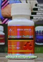 Lycopene Softgel Green World