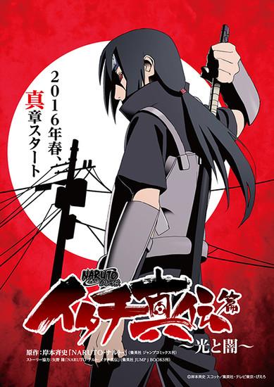 Anime Naruto Shippuuden Itachi Shinden-hen Diumumkan Tayang Spring 2016