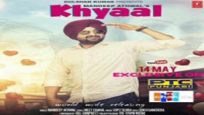 Khyaal Lyrics - Mandeep Atwal | Meet Chahal | Latest Punjabi Songs 2017