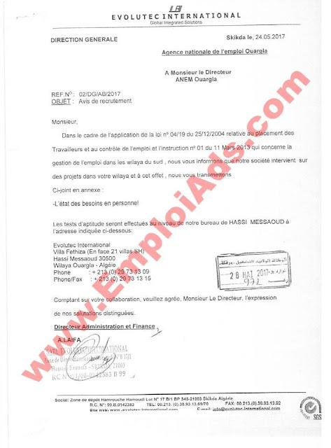 اعلانات عروض عمل الجزء الثاني ولاية ورقلة ليوم 31 ماي 2017