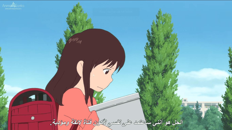 فيلم انمى أطفال الذئب Ookami Kodomo no Ame to Yuki Movie بلوراي 1080p مترجم كامل اون لاين تحميل و مشاهدة جودة خارقة عالية بحجم صغير على عدة سيرفرات BD x265 رباط واحد Bluray