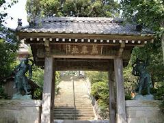 湯河原城願寺