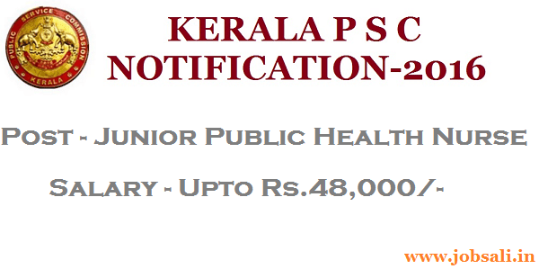 PSC Kerala Vacancies , KPSC Kerala , KPSC online application form