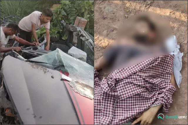 टिप्पर और कार  की टक्कर में सुंदरनगर के युवक की मौत, पंजाब में हुआ हादसा-Himachalse