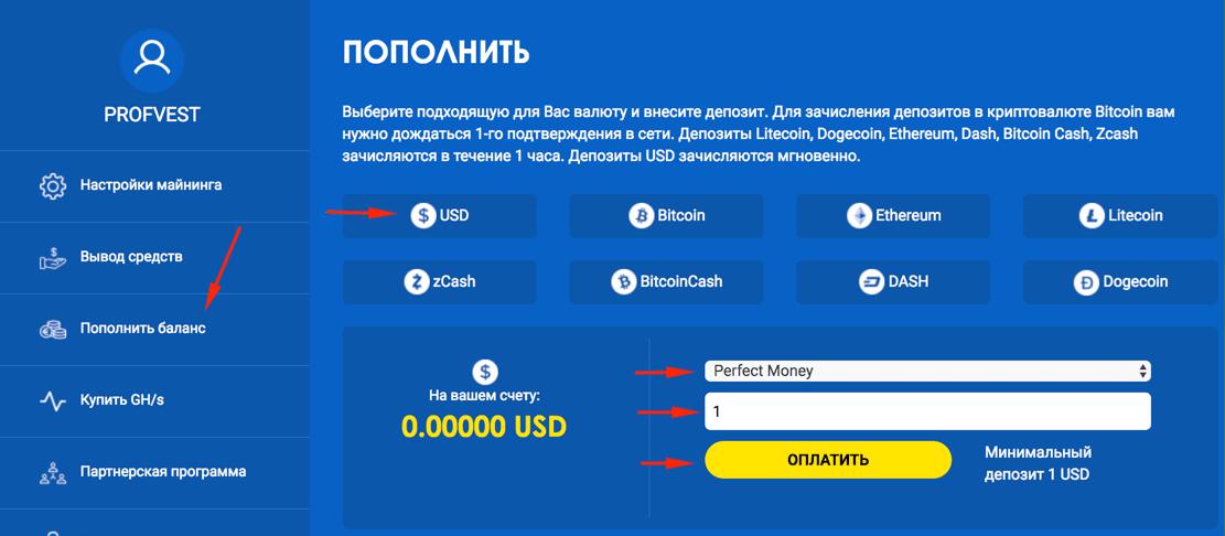 Регистрация в Mydex 3