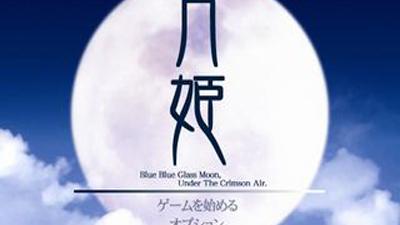 Tsukihime visual novel