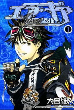 Air Gear Manga Pdf