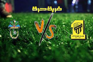 نتيجة مباراة الاتحاد ولوكوموتيف طشقند بتاريخ 09-04-2019 دوري أبطال آسيا