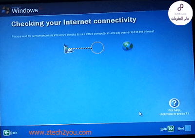 checking-your-internet-connectivity-ztech2you