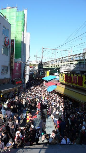 Ueno Ameyoko Market Year End Big Sale, Tokyo