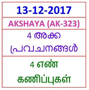 13-12-2017 4 NOS Predictions AKSHAYA (AK-323)