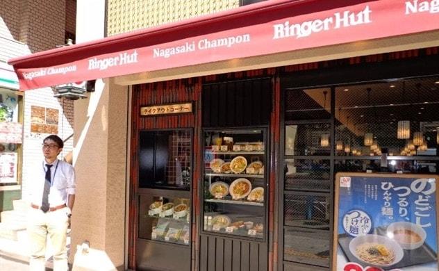 Ông trùm mì gói Acecook mở tiệm bán mì Nhật