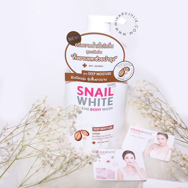 NAMU LIFE SNAIL WHITE CREAM BODY WASH review