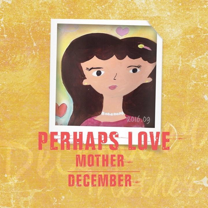 Kumpulan Lagu December - Perhaps Love