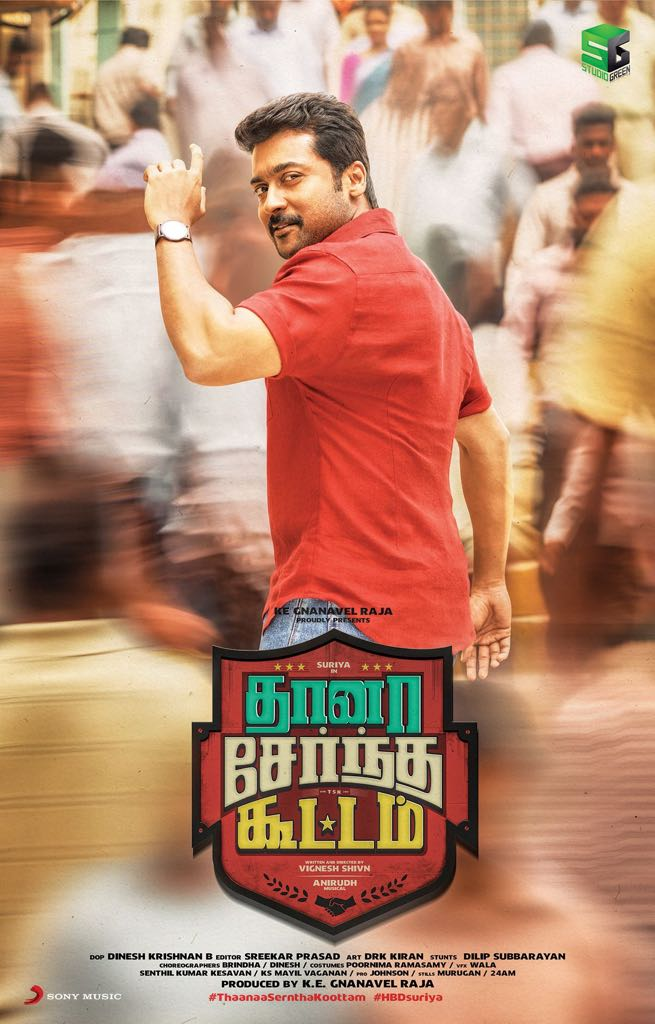 Thaana Serndha Koottam Movie First Look