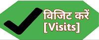 tarbandi yojana form online apply