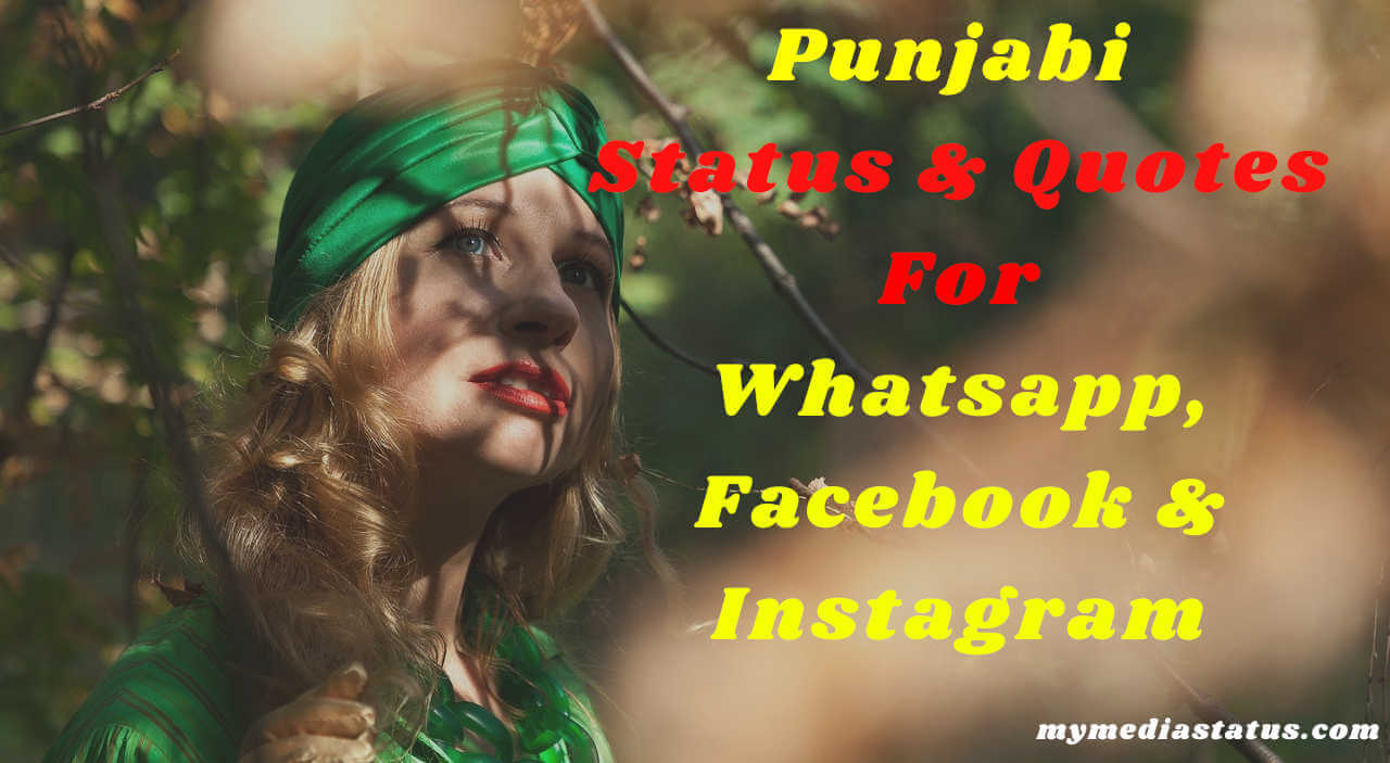 Top Best Collection 👳 Punjabi Quotes & Status For WhatsApp, Fb & Ig.