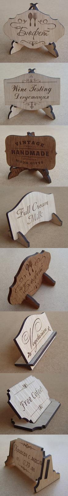 Елегантни дървени мини табелки за блок маса - подходящи за бюфет, кетъринг, дегустации