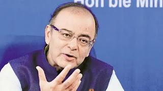 Govt merge BoB, Dena & vijaya bank news in hindi