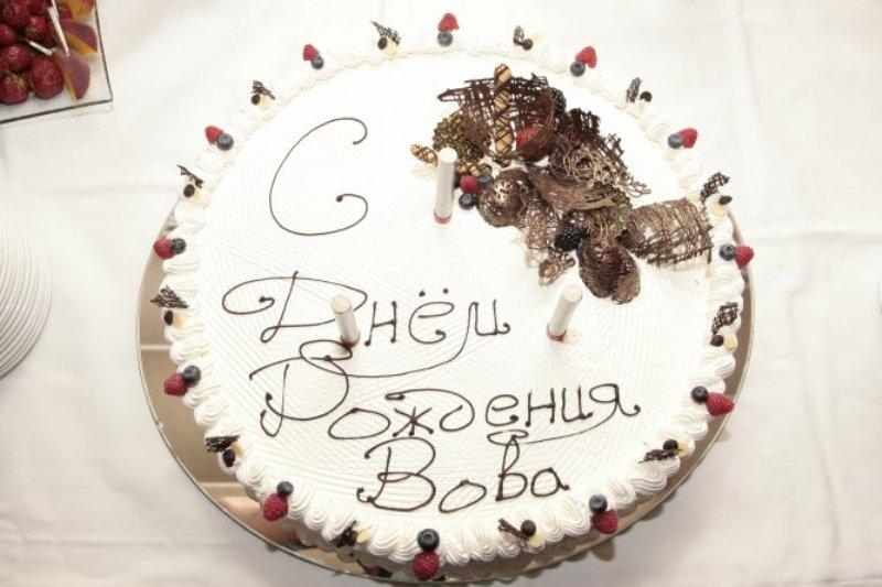 Картинка с надписью с днем рождения владимир
