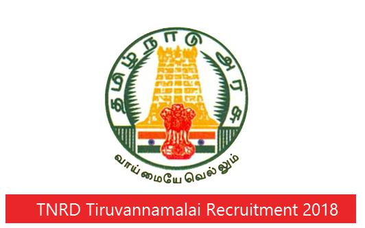 TNRD Tiruvannamalai Recruitment 2018