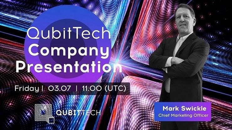 Вебинар от QubitTech