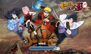 Naruto Adventure 3D Mod Apk