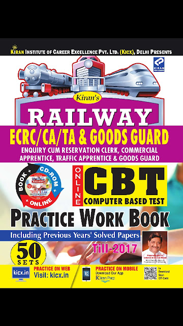 RAILWAY NON TECHNICAL ECRC/CA/TA & GOODS GUARD ONLINE CBT PRACTICE WORK BOOK ENGLISH