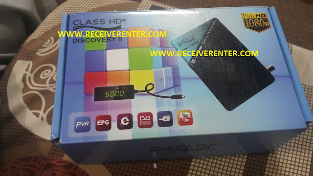 CLASS HD DISCOVERY II RECEIVER BISS KEY OPTION
