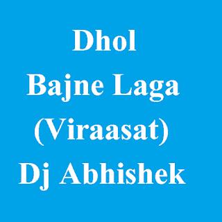 Dhol Bajne Laga (Viraasat) - Dj Abhishek