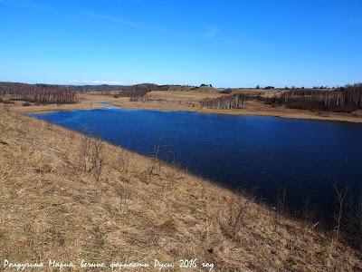 Изборск фото Городищенское озеро