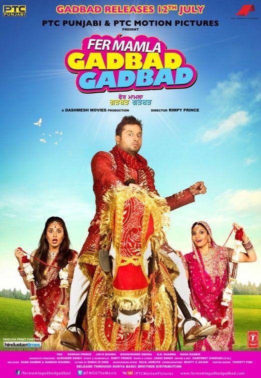 Poster Of Fer Mamla Gadbad Gadbad 2013 Punjabi 400MB DVDRip 480p Free Download Watch Online