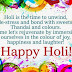 Happy Holi  Quotes - Best Quotes of Holi 2016