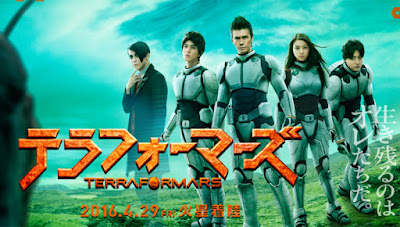 Terra Formars Live Action Subtitle Indonesia