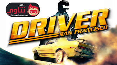 download driver san francisco game for pc