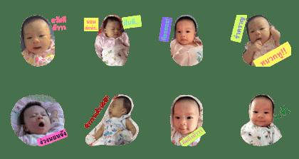 AVA - Babyja