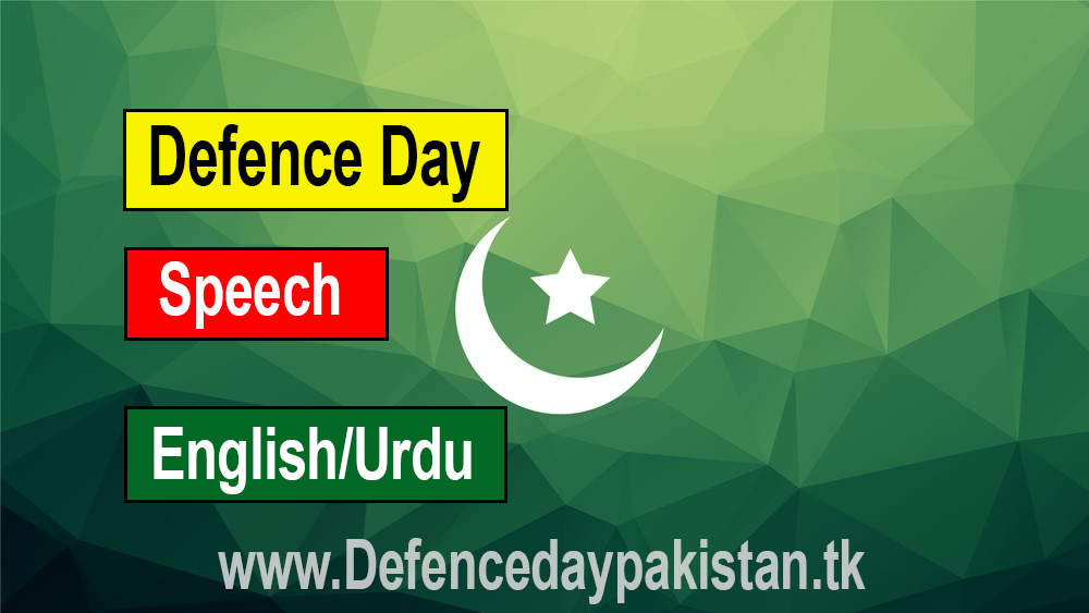defence day speech