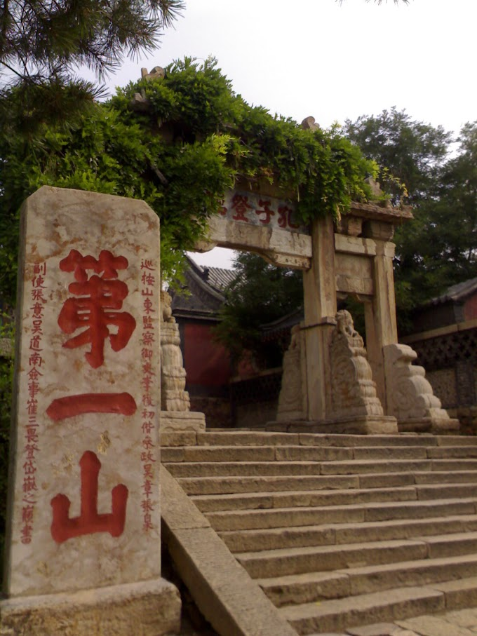 Mount Tai,Shandong - First time Backpacker in China, Part Three